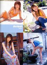 Up To Boy 10.2003 AYAKA (2)