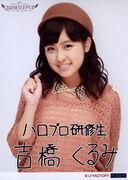 Yoshihashi Kurumi-411075