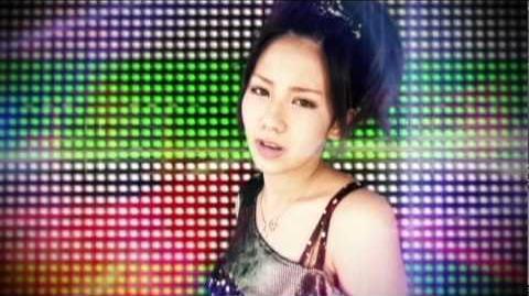 ℃-ute - Dance de Bakoon! (MV) (Okai Chisato Solo Ver