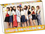 ANGERME DVD Magazine Vol.7