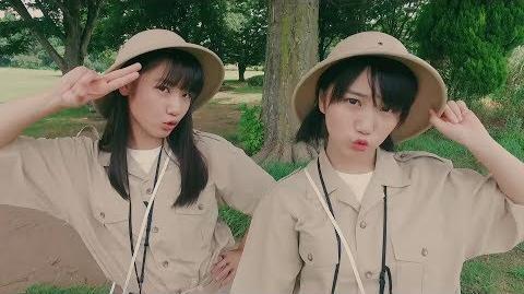 Funaki Musubu & Yokoyama Reina - Minmin Rock 'n' Roll! (MV) (Short Ver