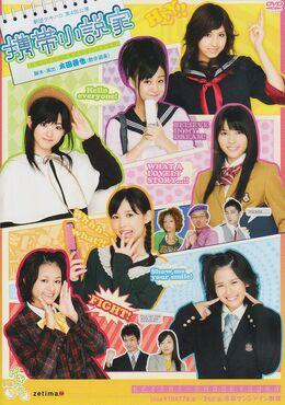 Gekiharo 4