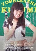 Magazine, Yoshihashi Kurumi-429117