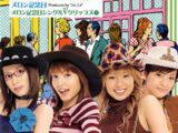 Melon Kinenbi Single V Clips ②