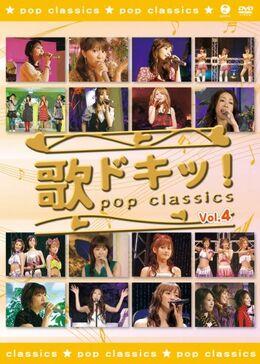 Uta Doki DVD 4
