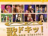 Uta Doki! Pop Classics Vol.4