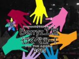 Berryz Koubou Concerts & Events