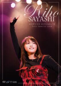 MM15SayashiRihoSoloSpecialLive-DVDcover