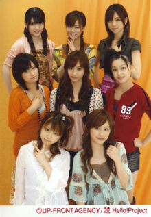 MORNINGMUSUME2006