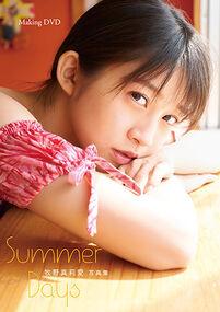 MakinoMaria-SummerDays-makingDVDHelloShop