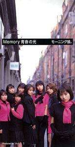 MemorySeishunnoHikari-r