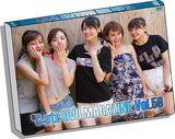 ℃-ute DVD Magazine Vol.59