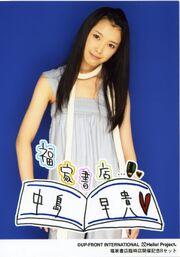 Nakajima Saki 28686