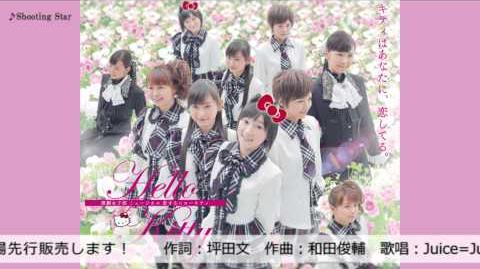 演劇女子部ミュージカル「恋するハローキティ」 オリジナルミニアルバム 発売決定!