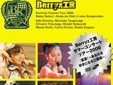 """Berryz Koubou Summer Concert Tour 2006 """"Natsu Natsu! ~Anata wo Suki ni Naru Sangensoku~"""""""