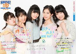 KobushiFactory-SHINE2018