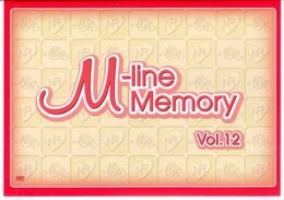 M-line Memory Vol.12 (Front Cover)