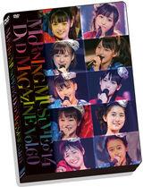 Morning Musume '14 DVD Magazine Vol.60
