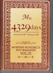 MM15-DVDMag72-coverpreview