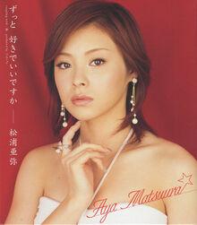 MatsuuraAya-s16LE