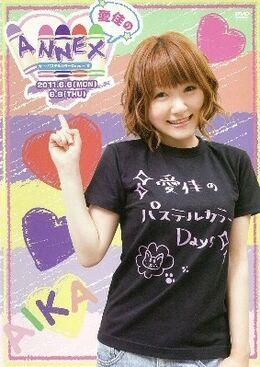 Mitsui Aika ANNEX