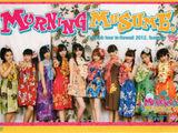 Morning Musume Fanclub Tour in HAWAII 2012 summer