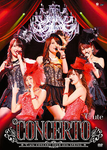 Cute-CONCERTO-DVDcover