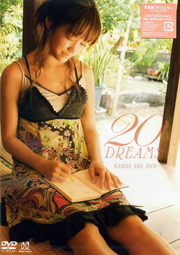 Dvd-20dreams