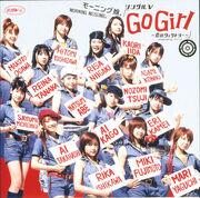 GogirlSv 007l-3