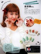 Hagiwara Mai, Magazine-521894