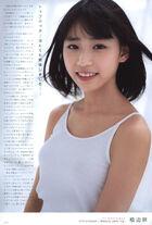 Hashisako Rin-858787