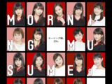 Hatachi no Morning Musume