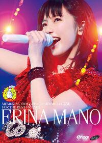 ManoErina-OTOMELEGEND-DVD