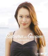Sakura in Guam