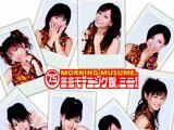 7.5 Fuyu Fuyu Morning Musume Mini!