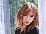 Ikuta Erina/Magazine Images