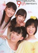 Mm new members 01