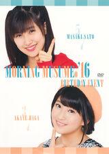 Morning Musume '16 Sato Masaki & Haga Akane Birthday Event