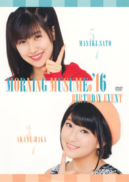 Morning-Musume-'16-Sato-Masaki-Haga-Akane-Birthday-Event-DVD-front