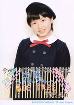 Takeuchi akari 683856