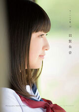 "Haga Akane Mini Photobook ""Greeting -Photobook-"""