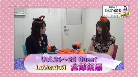 DVD「モーニング娘。'14 小田さくら WEBトーク『さくらさくらじお』Part