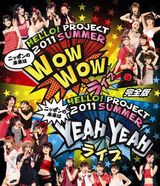 Hello! Project 2011 SUMMER