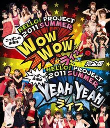 HP2011SummerWowYeah-bd
