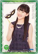 Horie Kizuki-779566