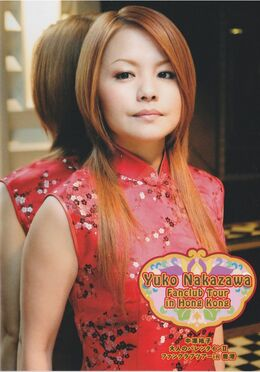 Yuko Nakazawa Fanclub Tour in Hong Kong