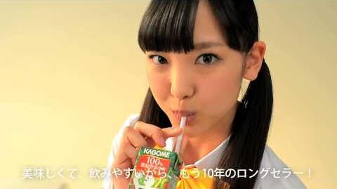 カゴメ 「フチ娘。といっしょにこれイチ!動画」 モーニング娘。'14 飯窪 春菜