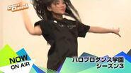 ダンスチャンネル オリジナル「ハロプロダンス学園 シーズン3」予告編