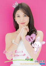 Morning Musume '20 Makino Maria Birthday Event