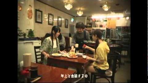 Morning Musume『Resonant Blue』 (Night Scene Ver.)